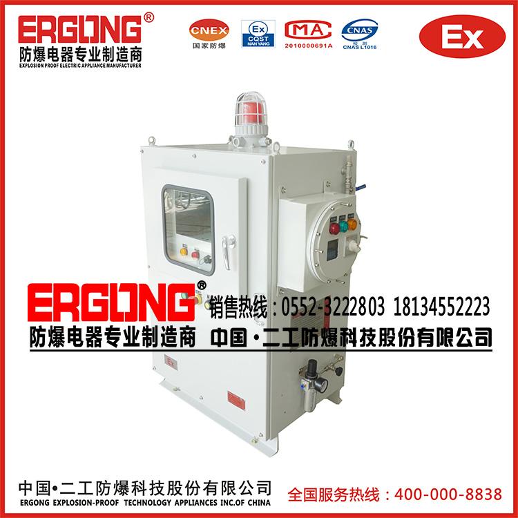 通风型防爆电气控制柜生产厂家