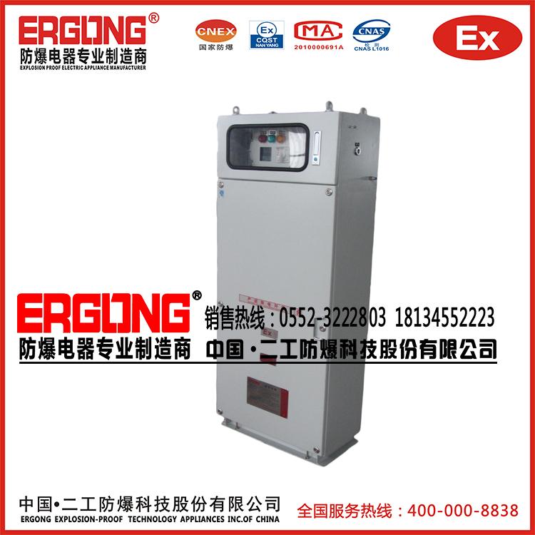 380V正压型防爆电气控制柜