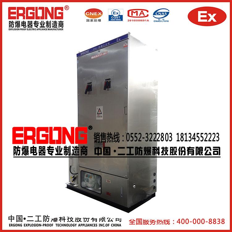 大功率变频器散热专用防爆正压柜