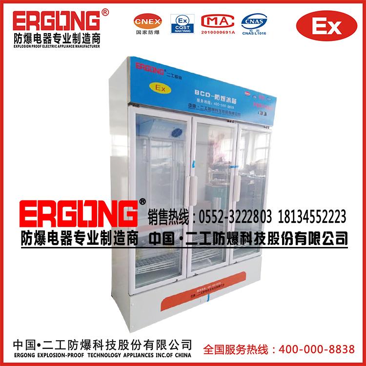 三门立式1200升药品阴凉冷藏柜