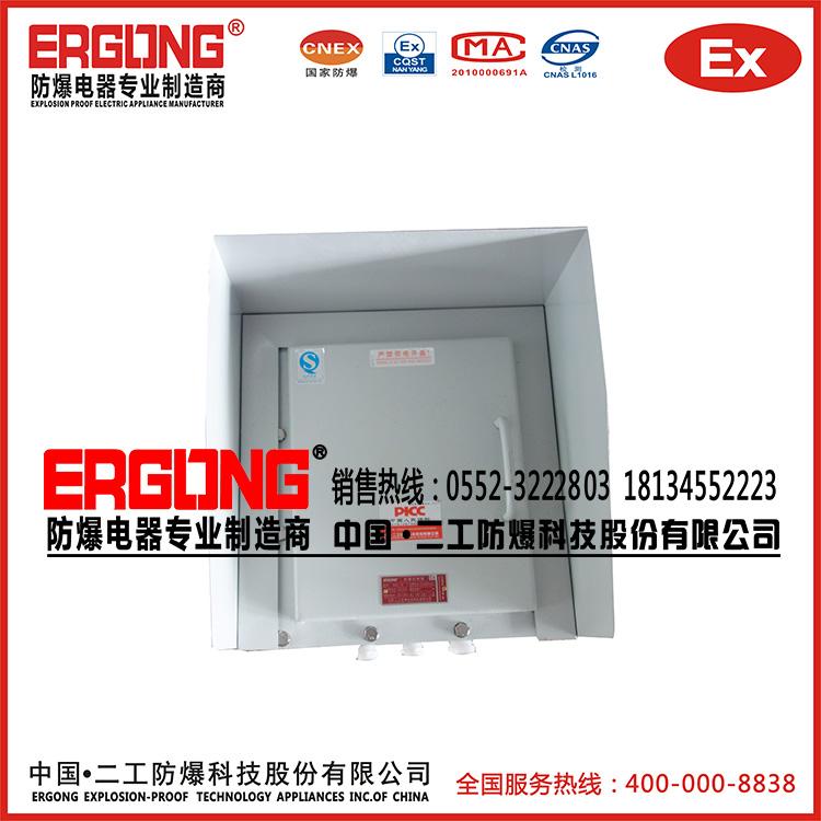 城市管廊专业生产防爆接线盒