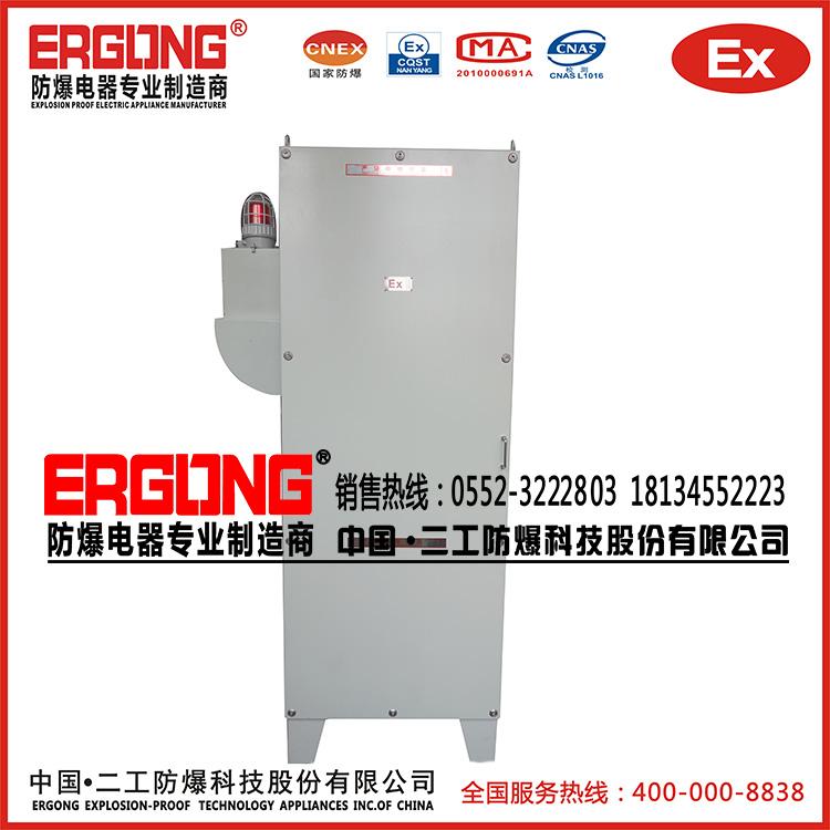 自带散热功能防爆正压柜生产厂家