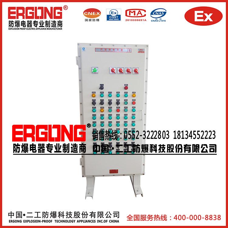 动力型防爆电气配电柜生产厂家