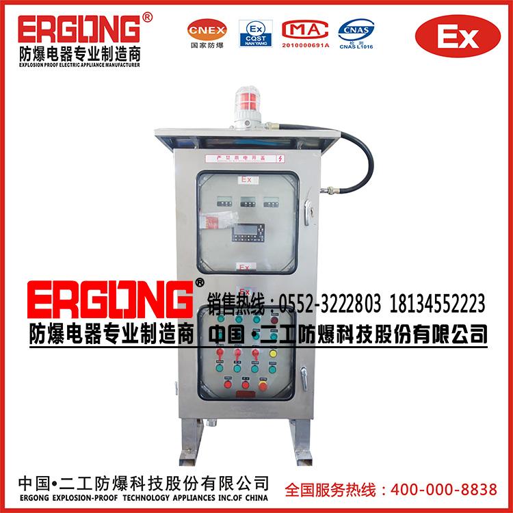 不锈钢防爆电气配电柜带自动报警功能