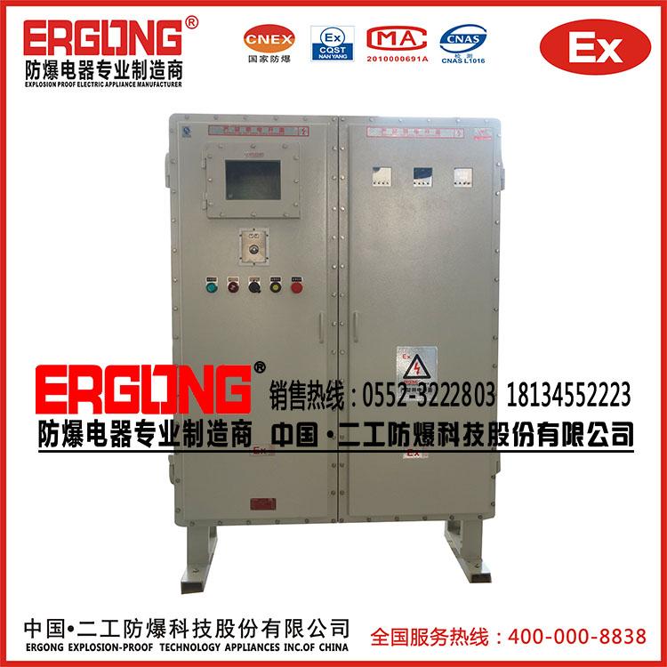 大功率防爆配电柜带风扇自动散热